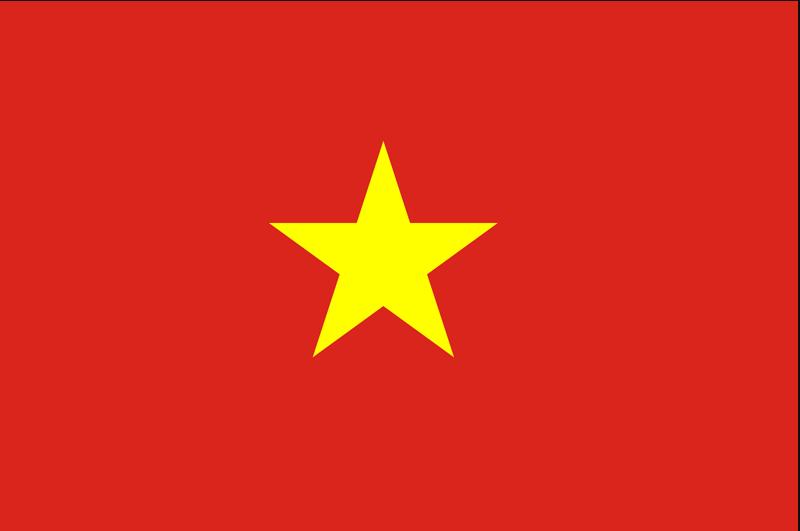 เวียดนาม